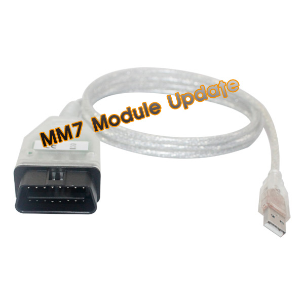 MM7 Module Update for Micronas OBD TOOL (CDC32XX) V1.3.1 for Volkswagen